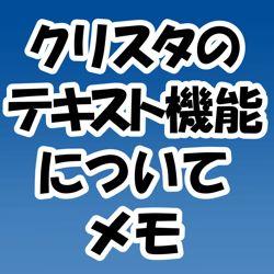 csp_koza17_blog.jpg