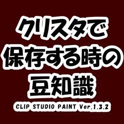 csp_koza8_blog.jpg
