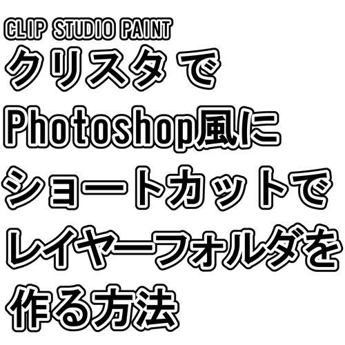 csp_koza2_blog.jpg