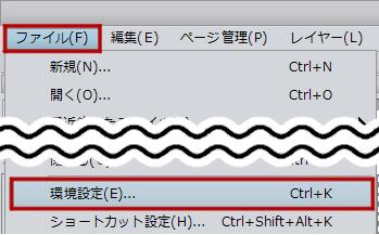 ctrl+alt-brushsize-option01