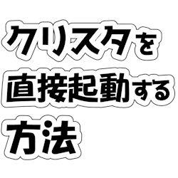 csp_koza17-5_blog.jpg