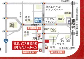 セミナー開催場所地図