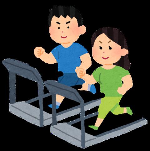 gym_running_people