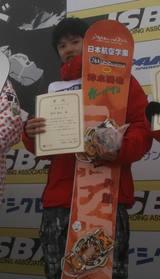 鈴木湧也表彰式