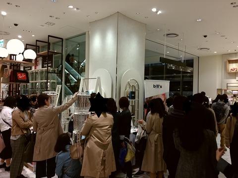 大阪ルクアイーレ201804072