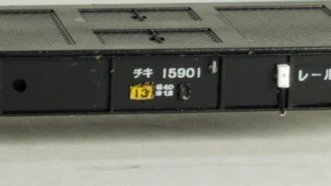 20210206_192542