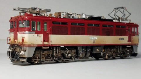 20210608_200916