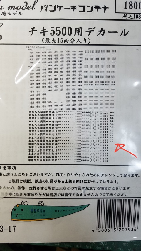 20210219_204446