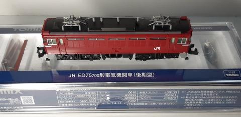 20210928_192827