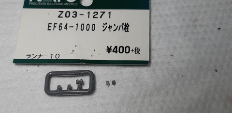20211018_201730