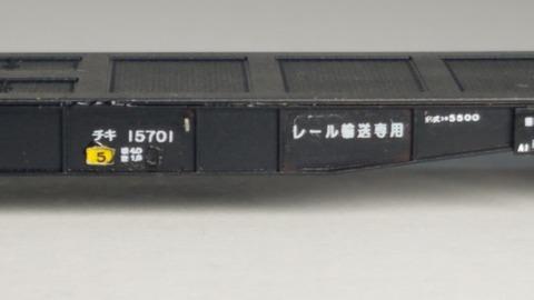 20210207_193418