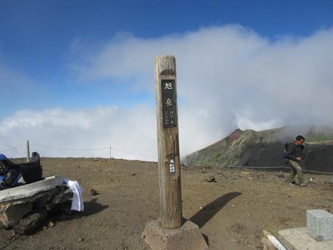 IMG_2210旭岳山頂