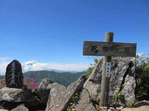 IMG_3184釈迦ヶ岳山頂