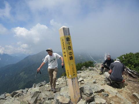 IMG_3464爺ヶ岳中峰