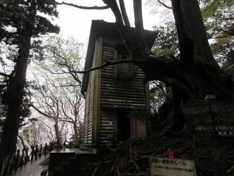 IMG_1799高塚小屋