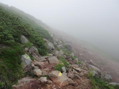 IMG_2243上富良野岳方面