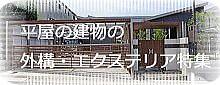 hiraya-rogo1211