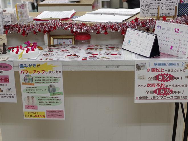射水店クリスマスバージョン!!!