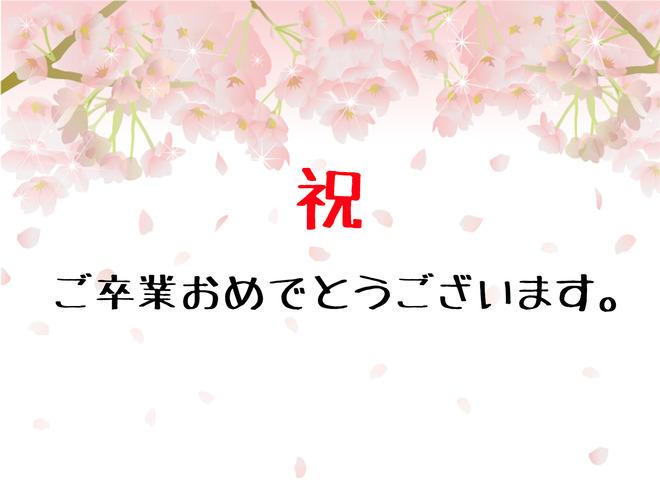 20150327_03