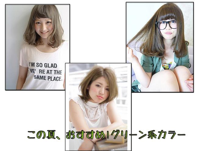 20140629_0001