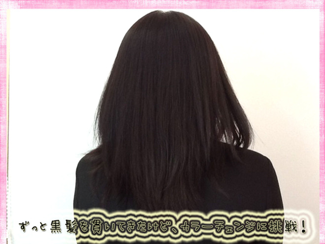 20140320_03