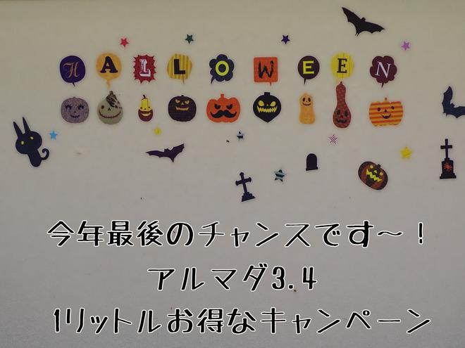 20141005_06