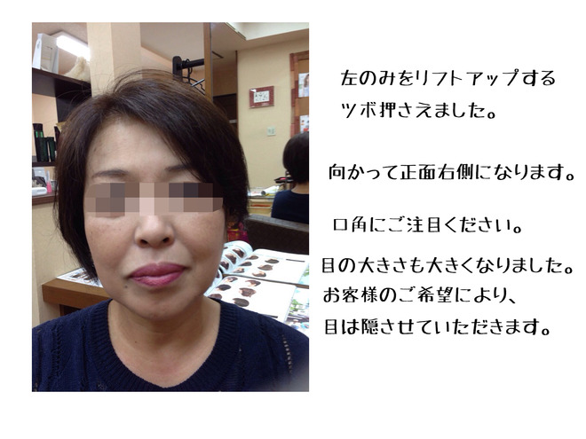 20140907_01