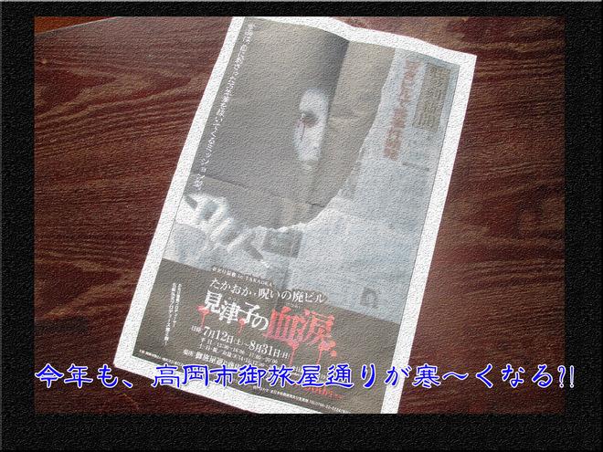 20140713_01