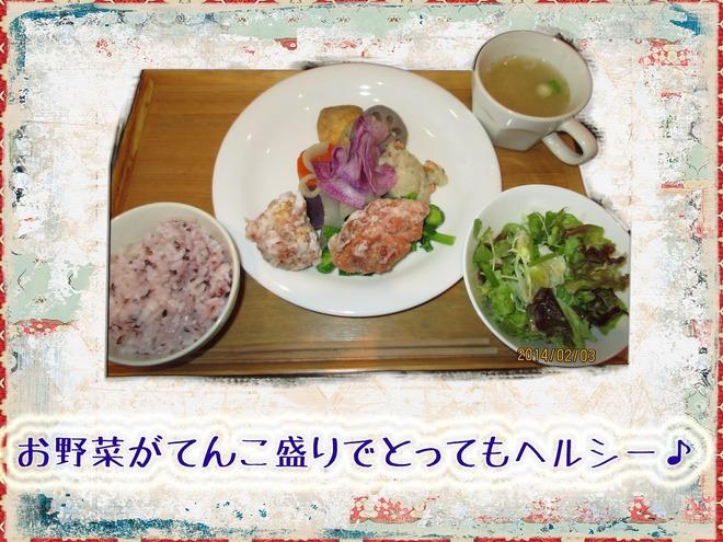 20140105_03