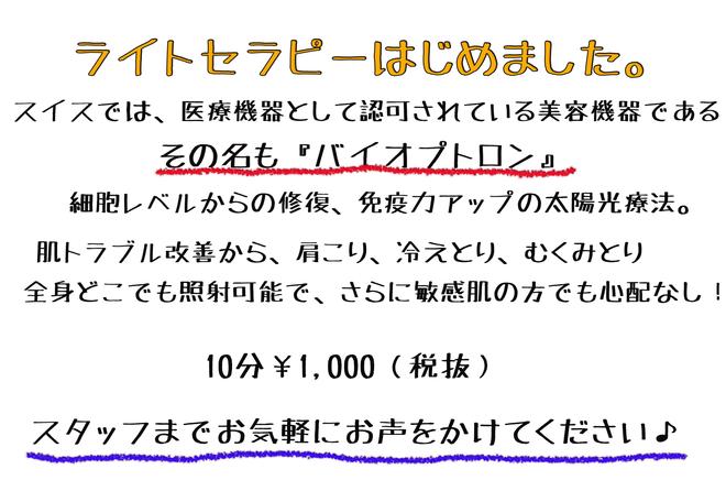 20180221_06