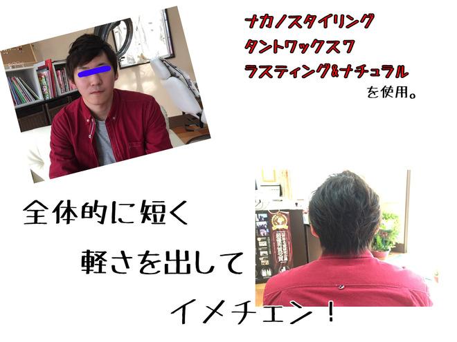 20150225_01
