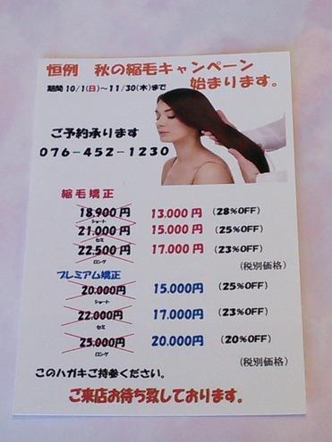 IMG_20170926_104428