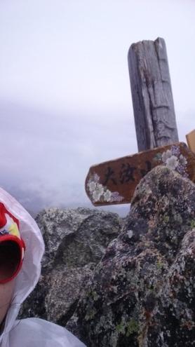 一人登山に行ってきましたーー