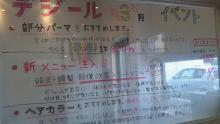 b248cfb6.jpg