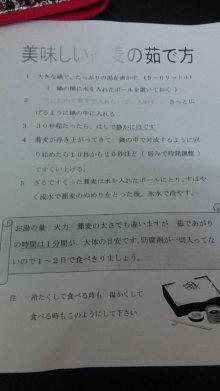 d40c81b0.jpg