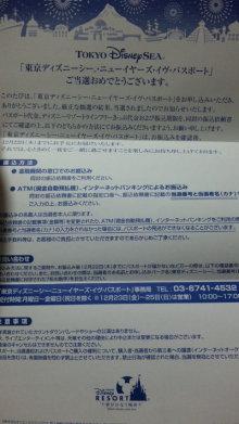 9ad0ca77.jpg