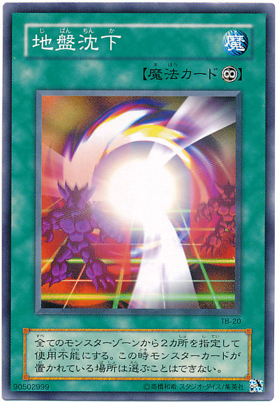 card100016074_1
