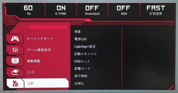LG 38GL950G-B_5_DxO