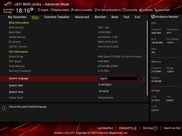 ASUS ROG Crosshair VIII Dark Hero_BIOS_1