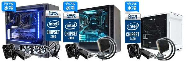G-Master Hydro Z490_lineup