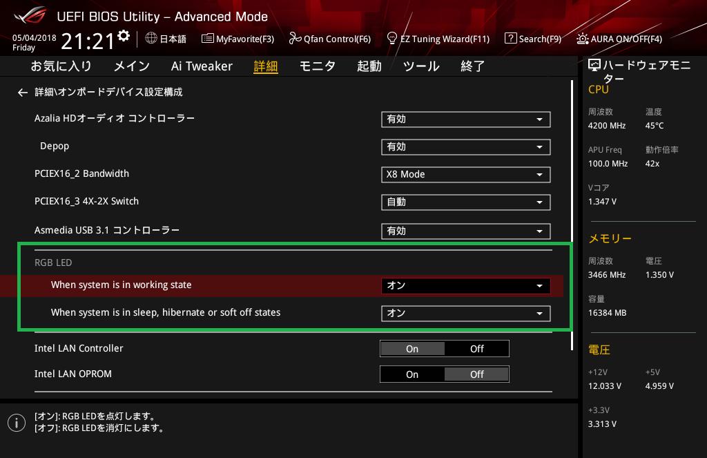 ASUS ROG STRIX X470-F GAMING_BIOS_11