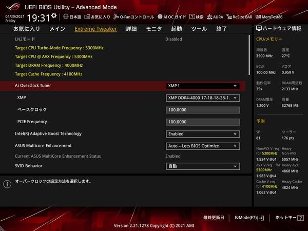 ASUS ROG MAXIMUS XIII APEX_BIOS_OC_21