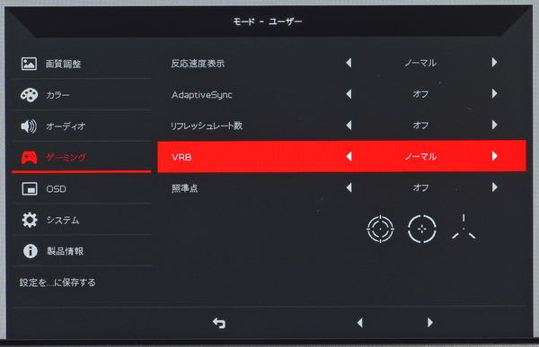Acer Predator XB323QK NV_OSD_MBR (1)