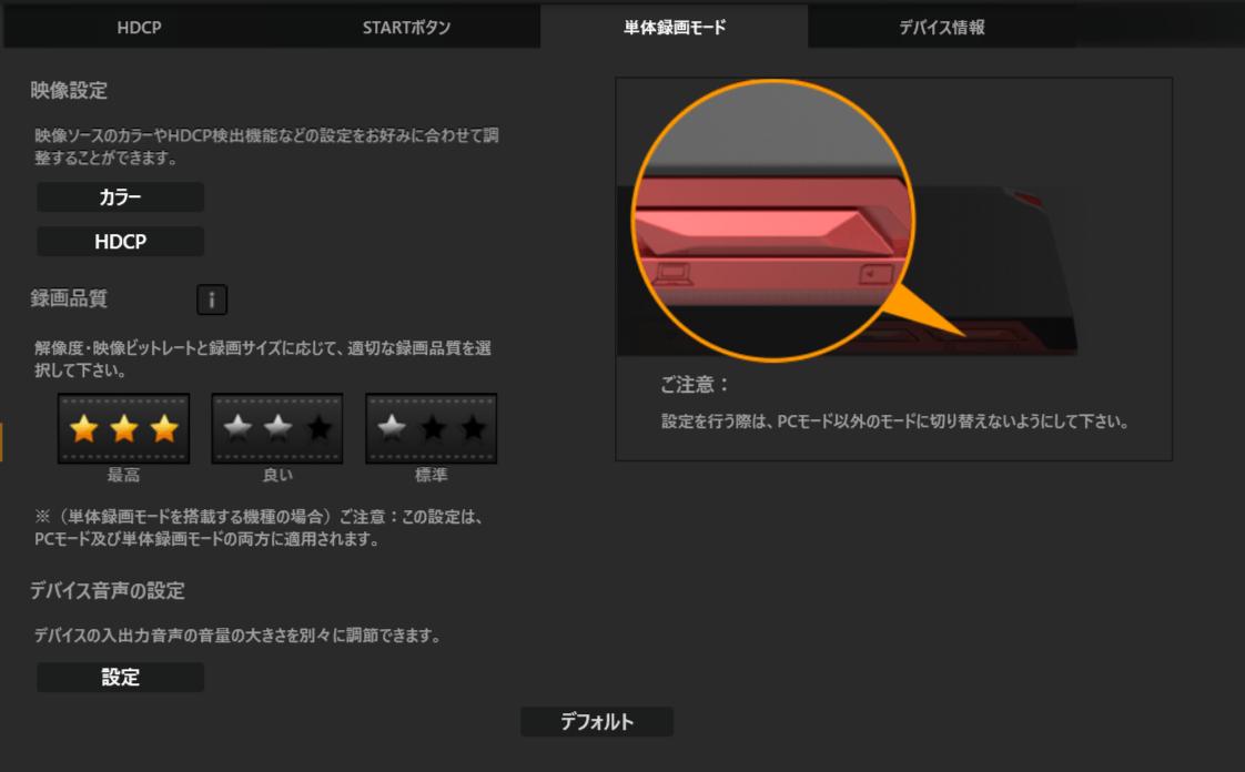 AVerMedia Live Gamer Portable 2 PLUS_recq