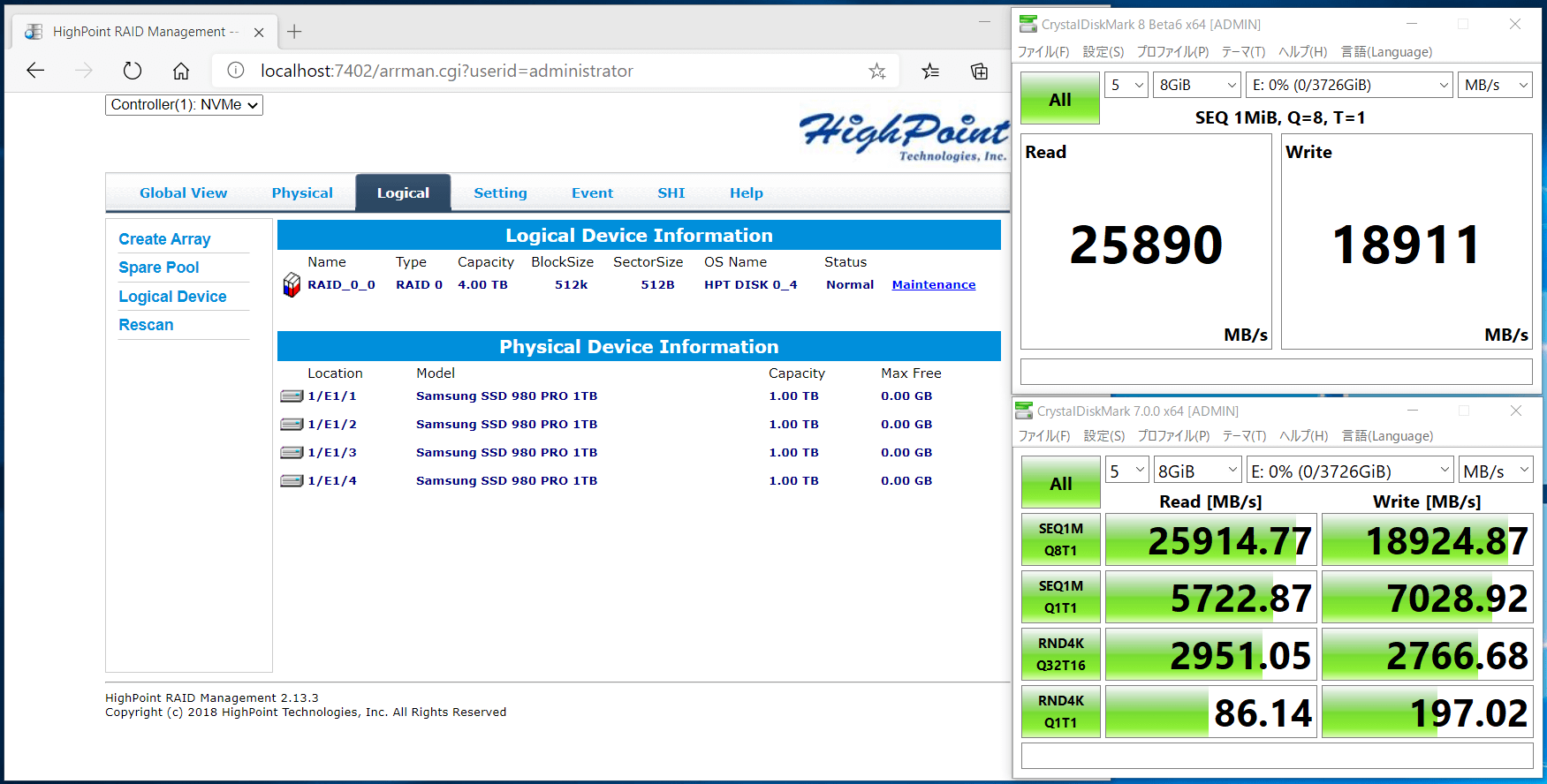 HighPoint SSD7505_PCIE_1