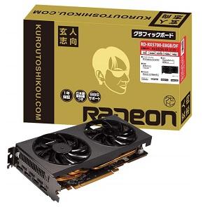玄人志向 Radeon RX5700 RD-RX5700-E8GB/DF