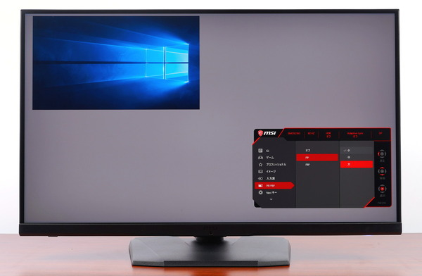 MSI Optix MPG321UR-QD review_08473_DxO