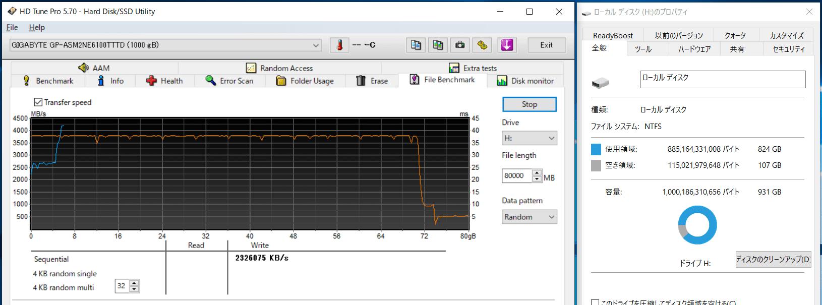 Phison PS5016-E16_SLC Cache-test_2