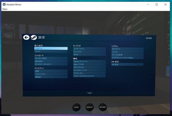 CP_VR HMD_2