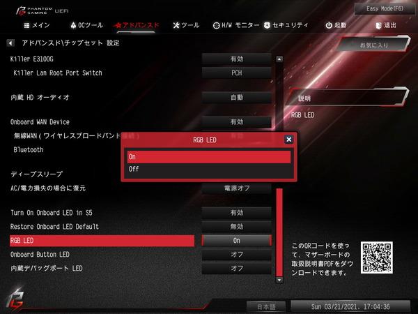 ASRock Z590 PG Velocita_BIOS_LED_3
